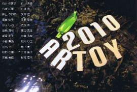Artoy2010